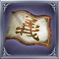 File:Warriors Orochi 3 Trophy 19.png