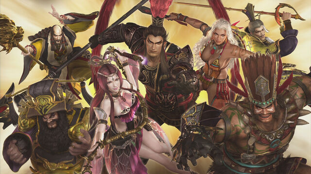 File:Dynasty Warriors 7 DLC - Others Wallpaper.jpg
