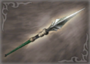 2nd Weapon - Ma Chao (WO)