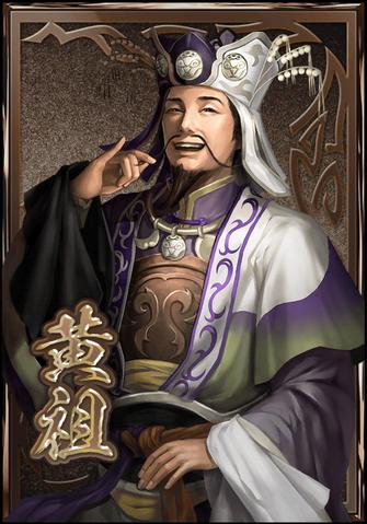 File:Huang Zu (DWB).png