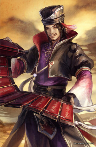 File:Chen Gong 15th Anniversary Artwork (DWEKD).jpg