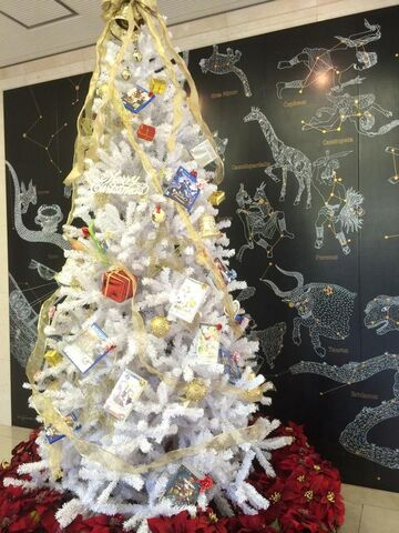 File:2014xmastree.jpg