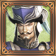 File:Dynasty Warriors 7 - Xtreme Legends Trophy 13.png