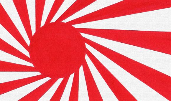 File:Empire of the Blazing Sun Flag.jpg
