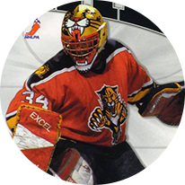 File:NHL 97 Button.png