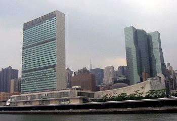 File:United Nations HQ - New York City.jpg