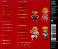 Mother2OST(Back)