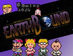 EarthBound Movie Poster