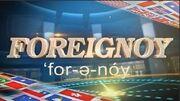 ForeignoyOrigTC