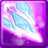 Deadly Icicle skill icon