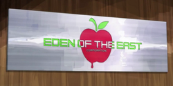 KoE Eden Corporation Logo