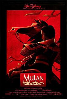 File:220px-Movie poster mulan.JPG