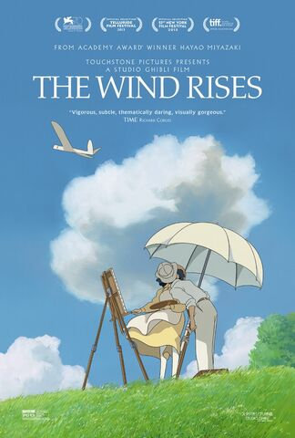 File:3 The Wind Rises.jpg
