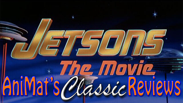 File:ElectricDragon-AniMatsClassicReviewsJetsonsTheMovie923.jpg