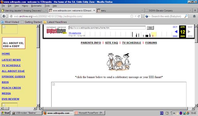 File:Edtropolis.com Homepage.png