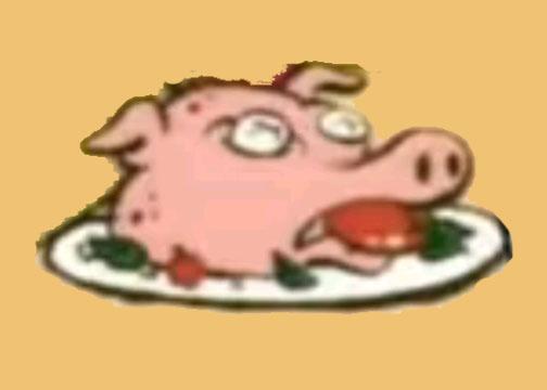 File:Pig head.jpg