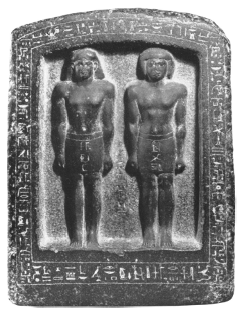 File:Painmu and father It. Memphis Stele, 26th Dynasty, Gallatin Collection.png