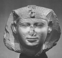 Mentuhotep III possibly, Gallatin Collection