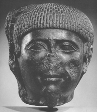 Twentyfifth Dynasty, Prince or Priest of Ptah