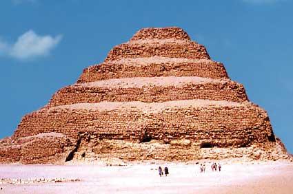 File:StepPyramid2.jpg