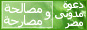Egyptnow2.png