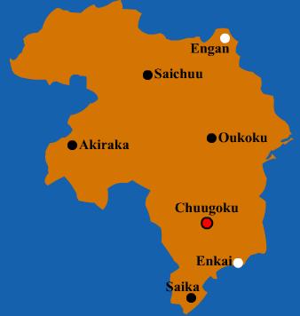 File:Migigawa.png