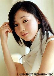Miho Amakawa Stardust