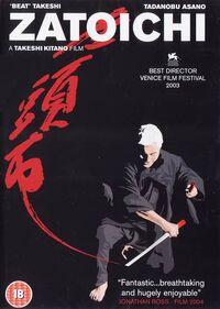 Zatoichi dvd