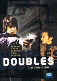 Doubles dvd