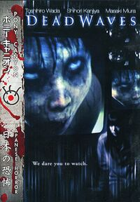 Dead waves dvd
