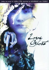 Love-ghost-dvd