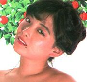 Mina Asami