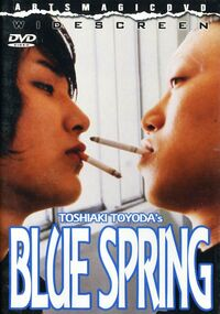 Blue spring dvd