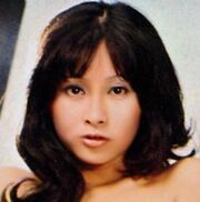 Yayoi Watanabe
