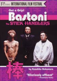 Bastoni dvd