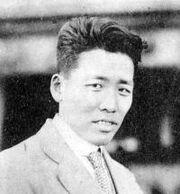 Kokuten Kōdō