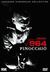Pinocchio-964-dvd
