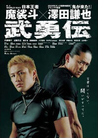 Buyuden dvd