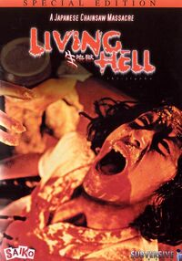 Living-hell-dvd