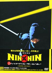 Nin-x-nin-dvd