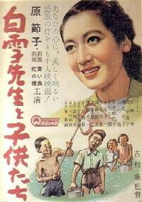 Shirayuki sensei to kodomo tachi