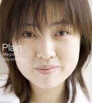 Megumi-hayashibara-plain