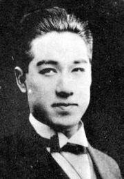 Rintarō Fujima