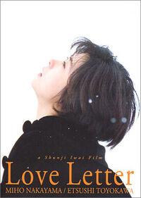 Love-letter-dvd