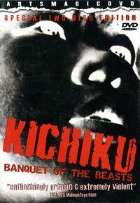 Kichiku-banquet-of-the-beasts-dvd