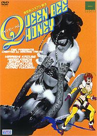Queen bee honey dvd