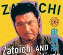 Zatoichi 18: Zatoichi and the Fugitives