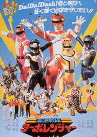 Kōsoku sentai Turbo Ranger