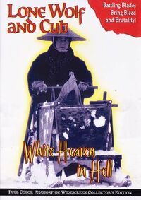 Lone-wolf-and-cub-heaven-dvd