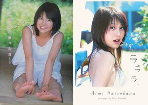 Aimi-Satsukawa-photo-books